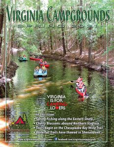 2021 virginia campground directory cover
